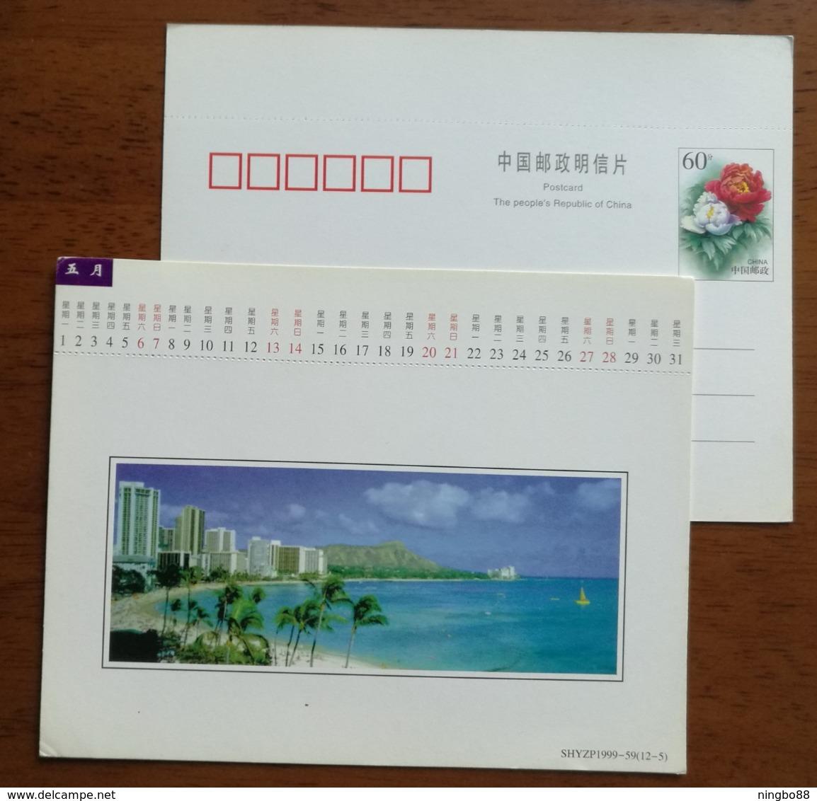 Hawaii Beach,China 1999 Shanghai New Year Calendar Pre-stamped Card - Holidays & Tourism