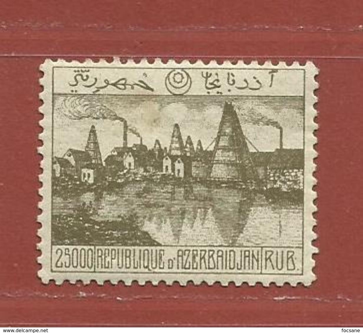 Timbre Républiques Transcaucasienne Azerbaidjan - Azerbaïjan