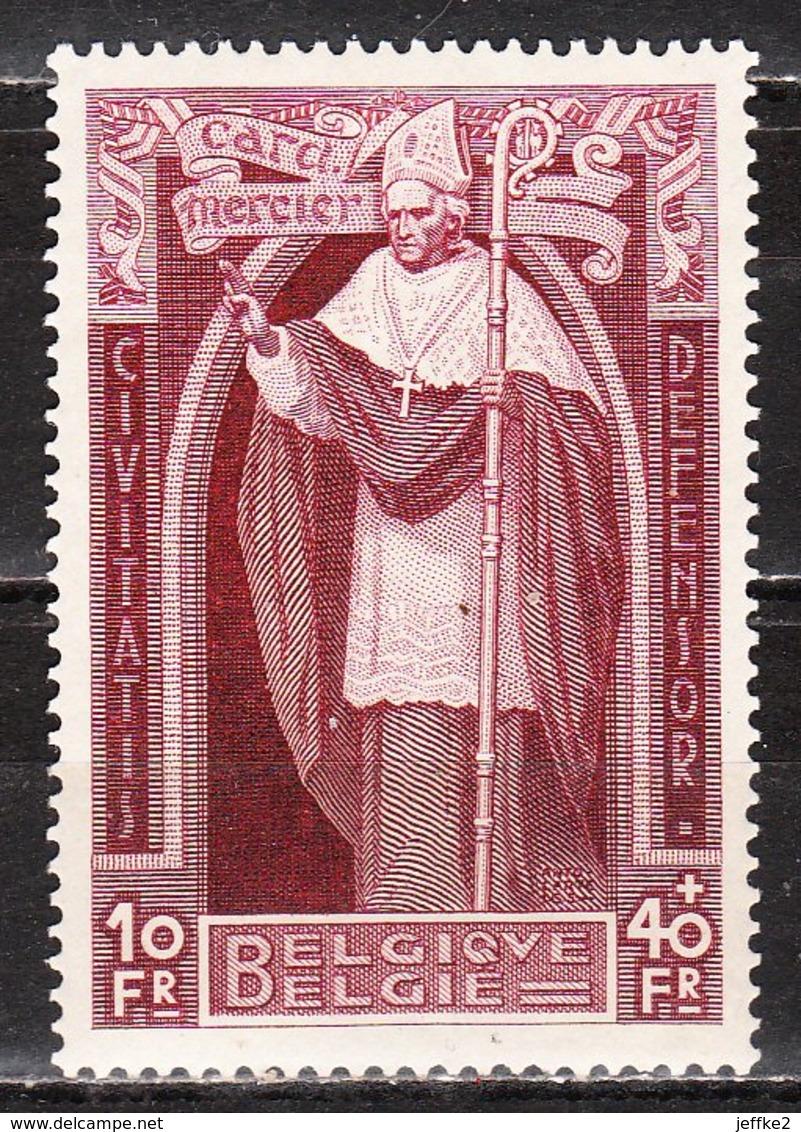 350**  Cardinal Mercier - LA Bonne Valeur - MNH** - LOOK!!!! - Belgique
