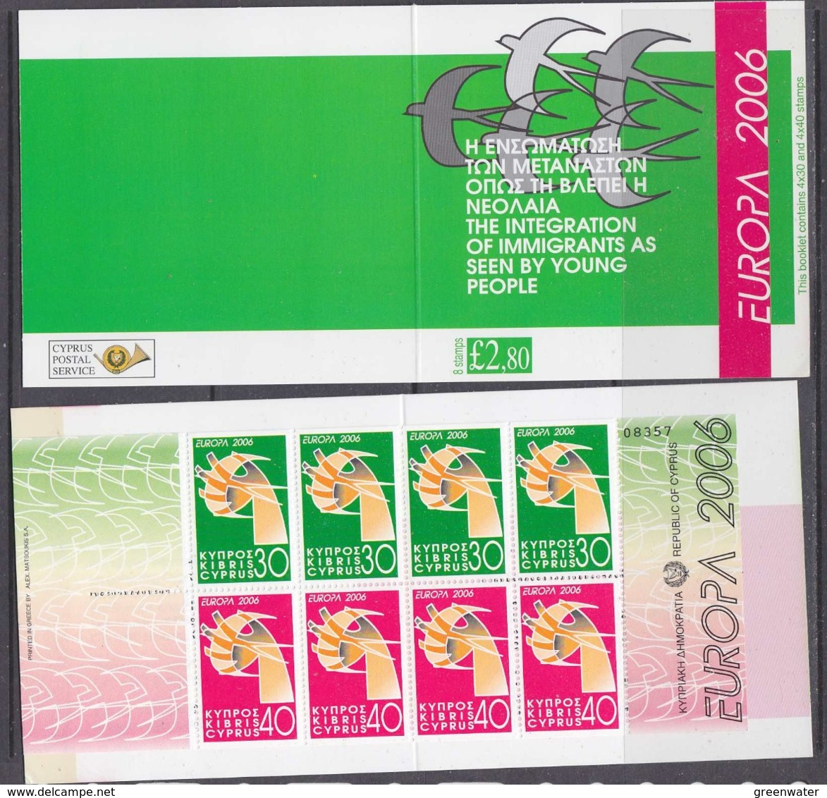 Europa Cept 2006 Cyprus Booklet ** Mnh (44694) - 2006