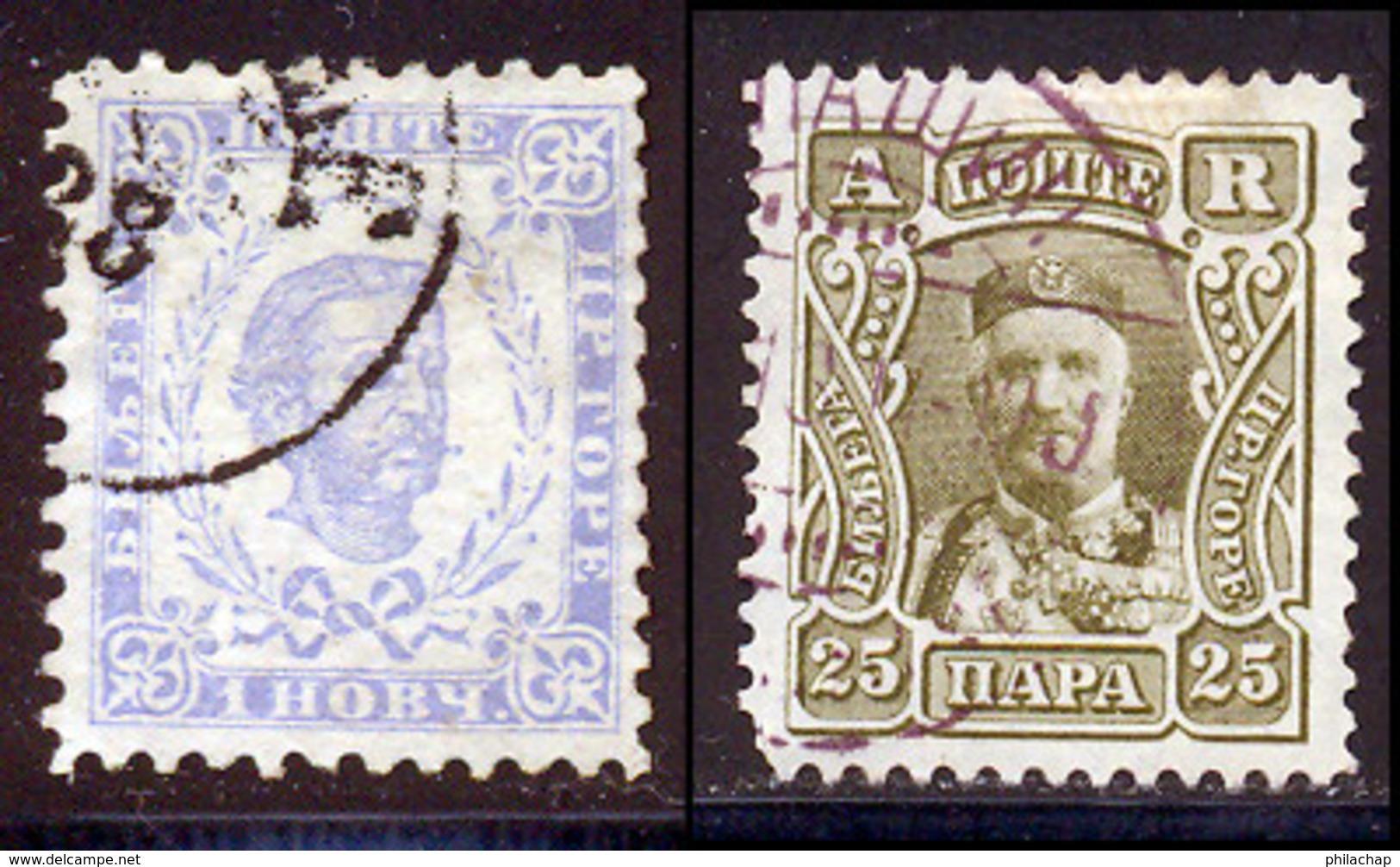 Montenegro 1894 Yvert 24 - 7 (o) B Oblitere(s) - Montenegro
