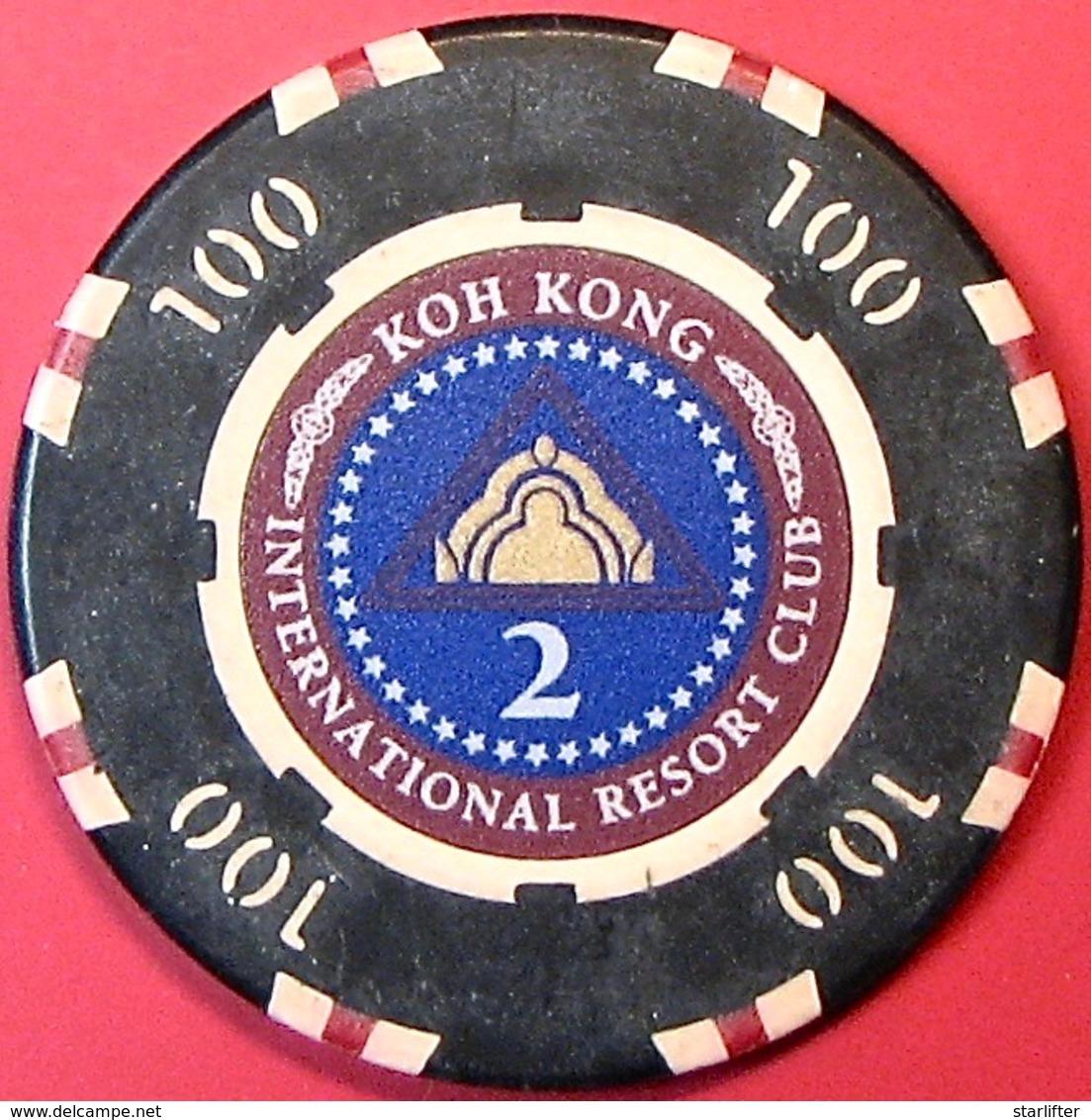 $100 Casino Chip. Koh Kong Casino, Koh Kong, Cambodia. Q06. - Casino
