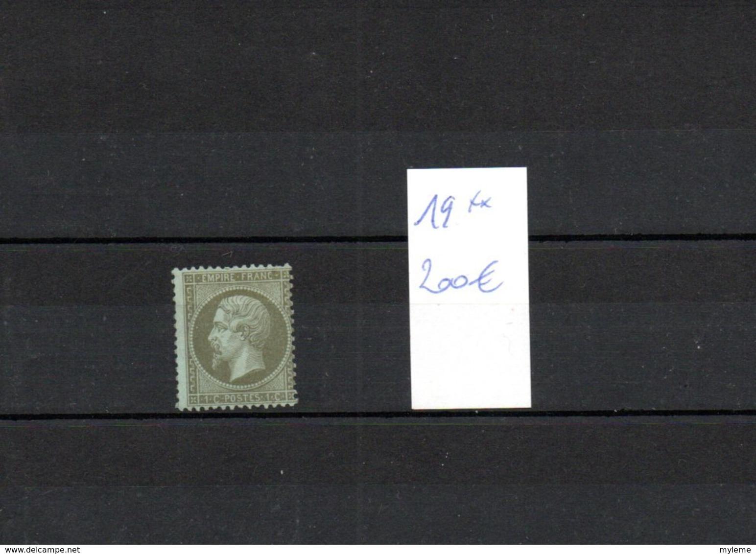Carton Dont France 28A**, 19+20**, 19+28B** Bandes Pétain **+séries Oblitérés...Voir Comm !!! - Lots & Kiloware (mixtures) - Min. 1000 Stamps