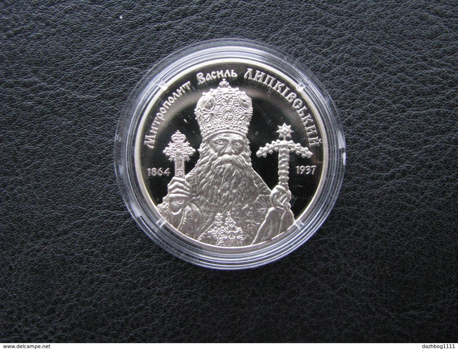 The City of Kyiv Bimetall 5 Hryven 2018 Coin UNC UKRAINE