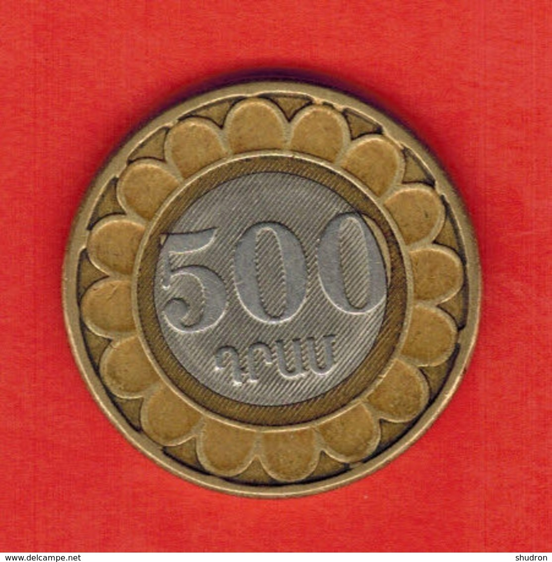 Armenia 500 Dram, 2003 - Armenia