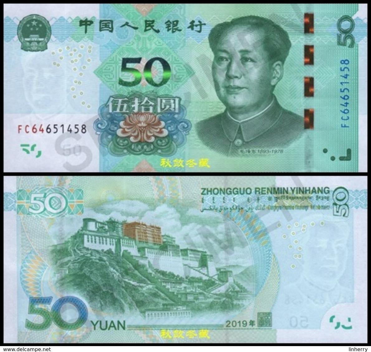 China 1-10-20-50 Yuan/RMB, (2019), Hybrid, UNC - Chine