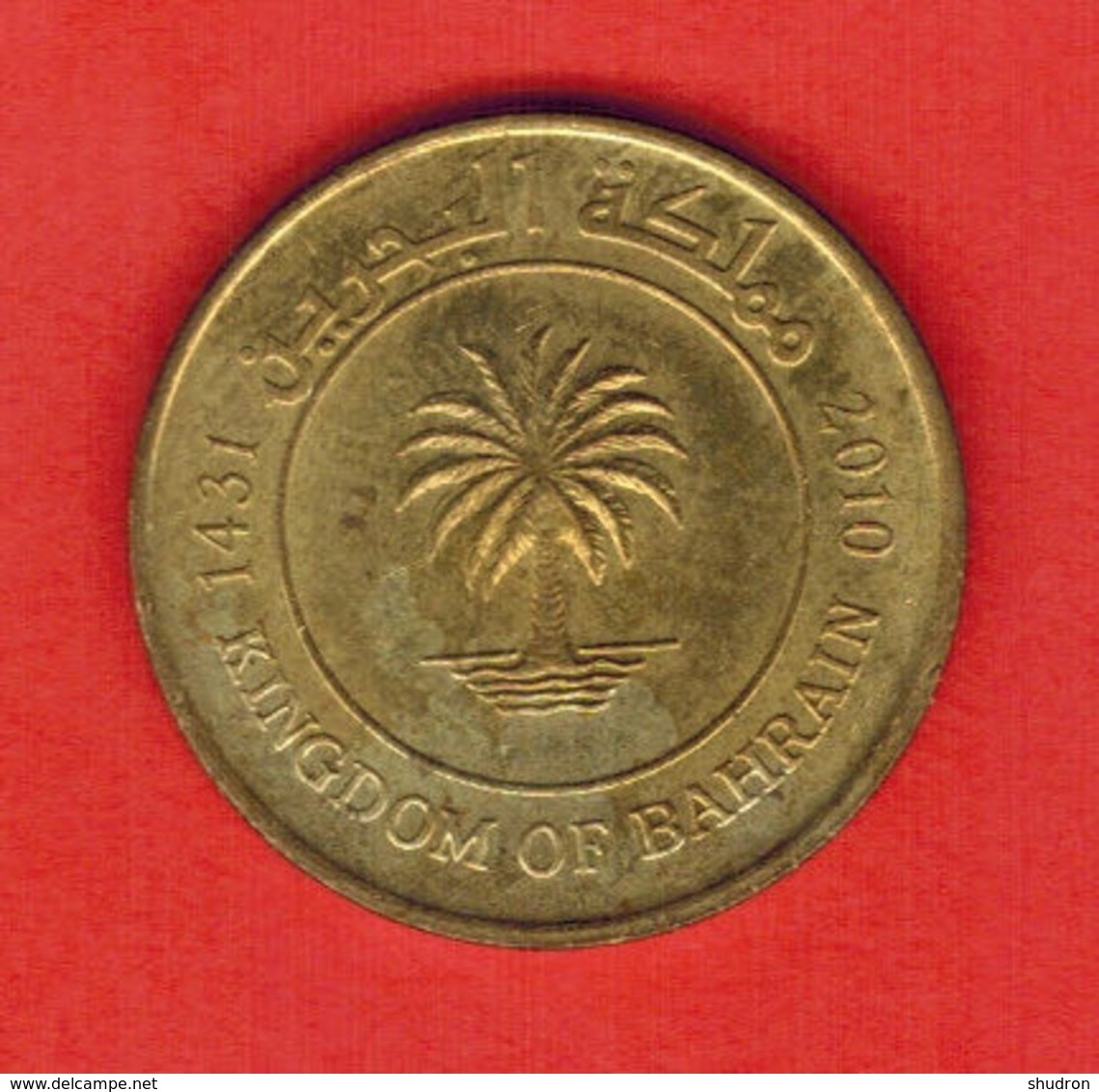 Bahrain 10 Fils, 1431 (2010) - Bahrein