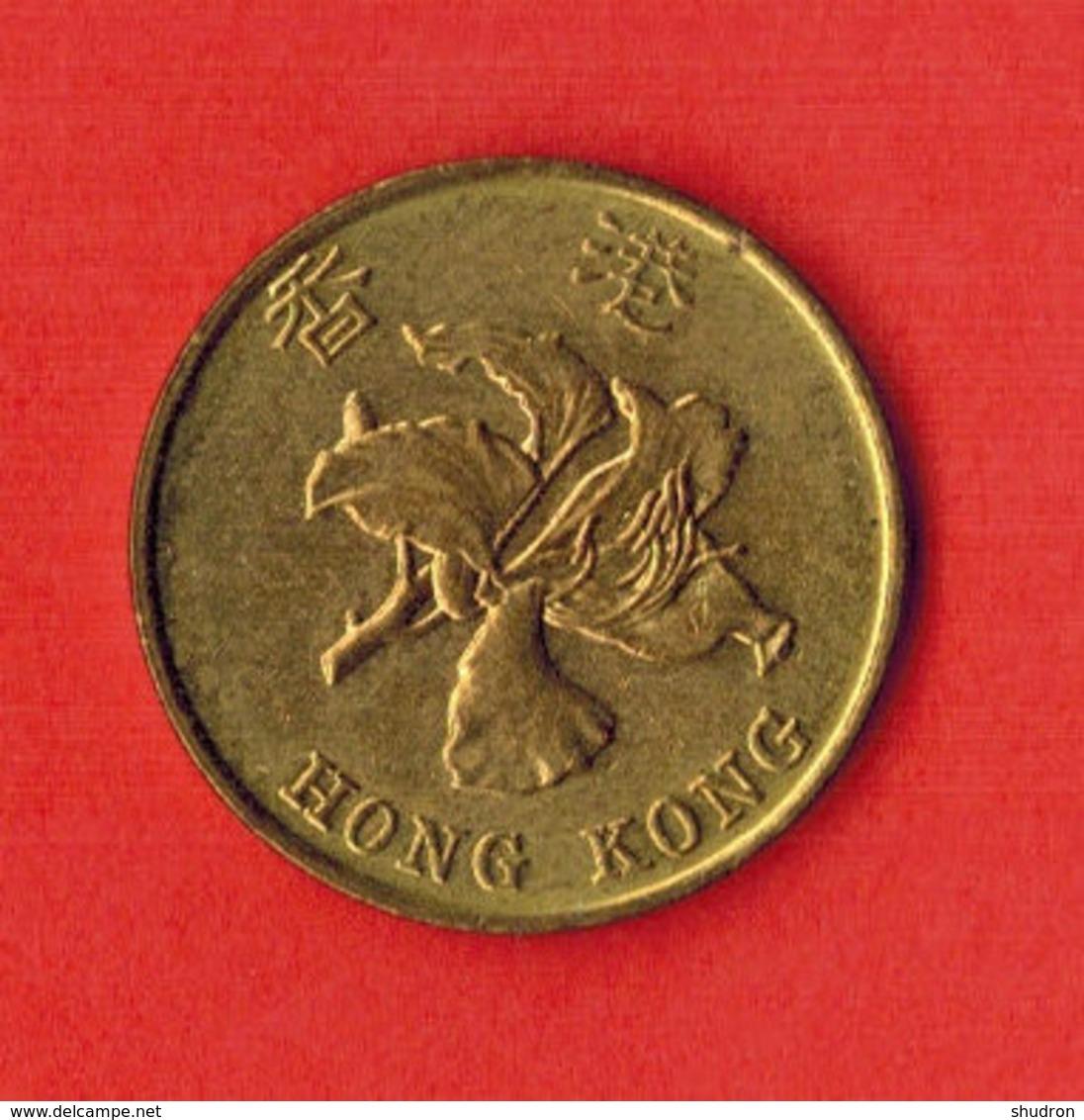 Hong Kong 10 Cents, 1998 - Hongkong