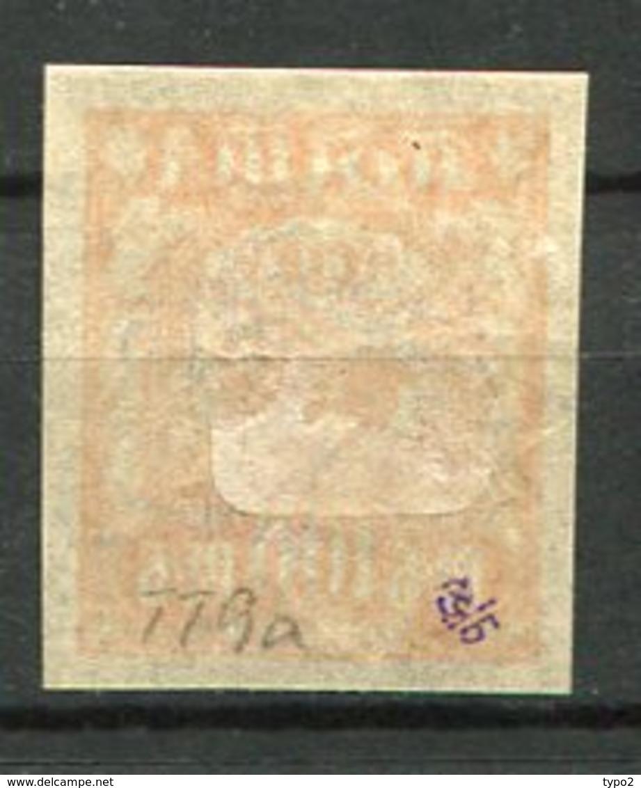 RUSSIE - TAXE  Yv N° 9a  ND  *  1k S 100r Papier Pelure  Cote  11  Euro BE R 2 Dcans - Portomarken
