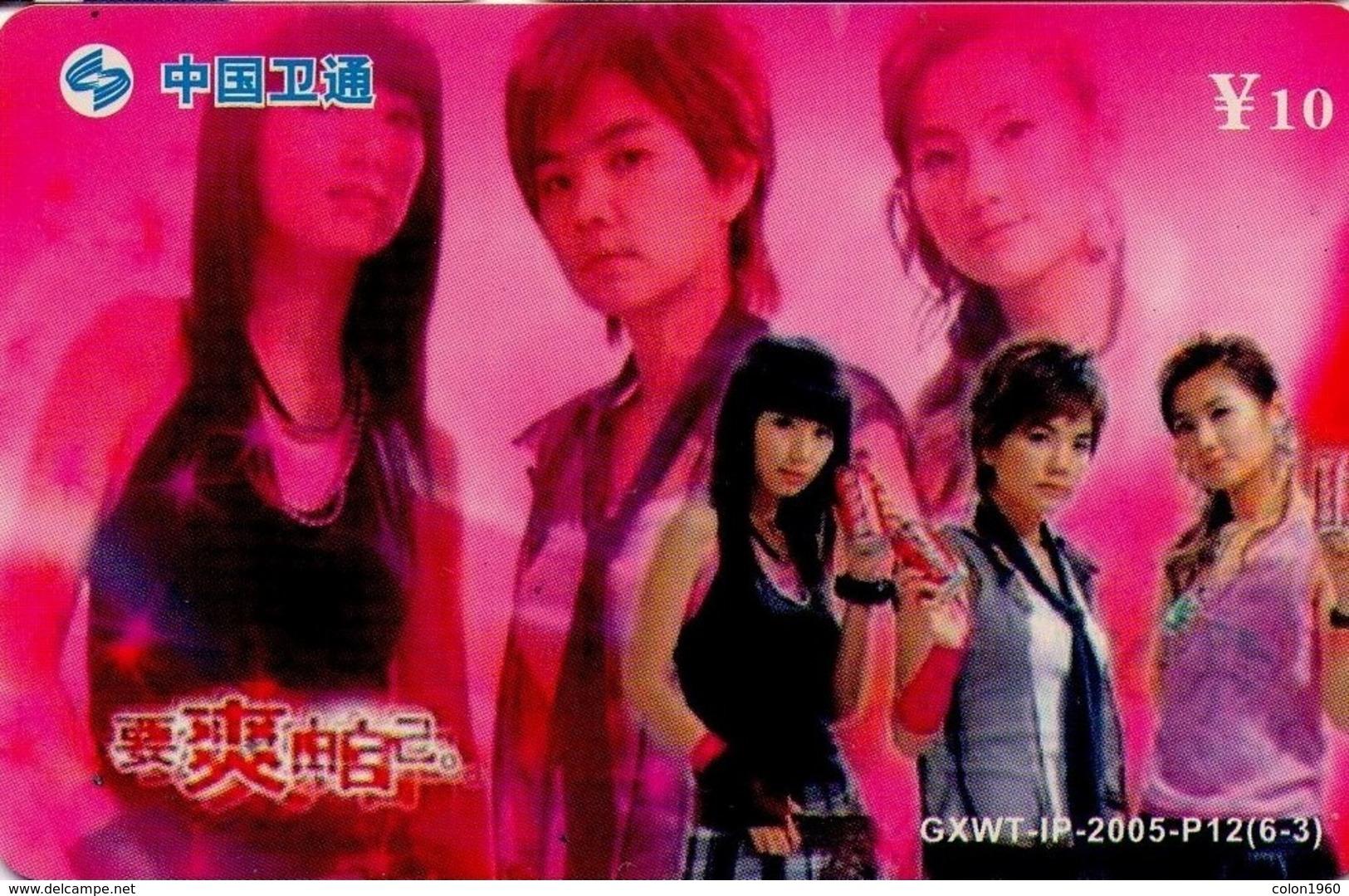 CHINA. COCA COLA - MUSICA - S.H.E. GXWT-IP-2005-P12(6-3). (729) - Musik