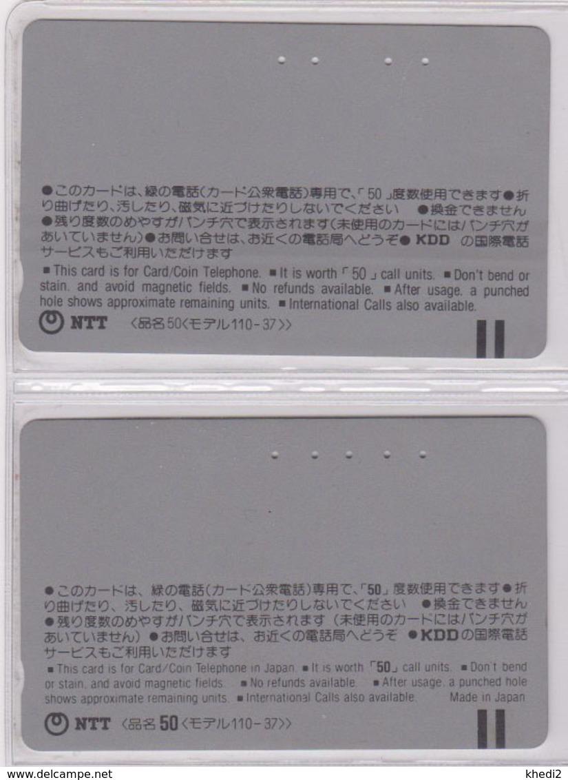 LOT De 2 Télécartes Japon / MD 110-37 - Arbre BAMBOU - FLOWER Tree Japan Phonecards * NTT * -  2451 - Fleurs