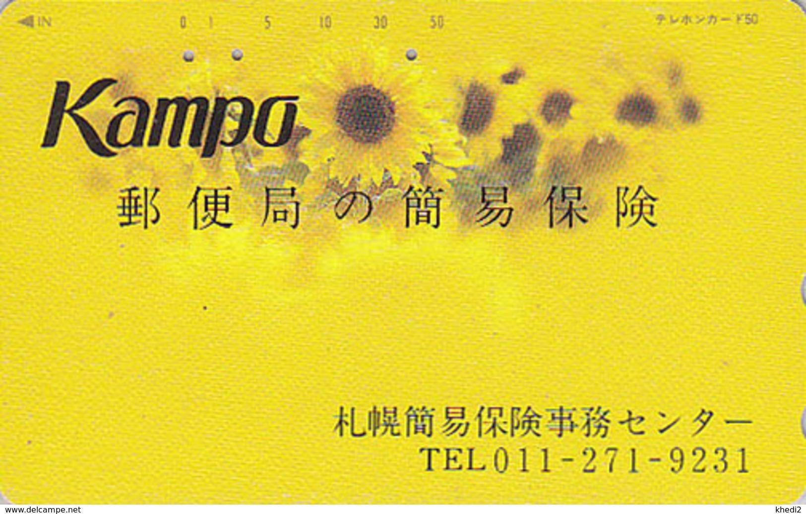 Télécarte Japon / 110-574 - Fleur TOURNESOL - SUNFLOWER Flower Japan Phonecard - Blume Telefonkarte - MD 2473 - Fleurs