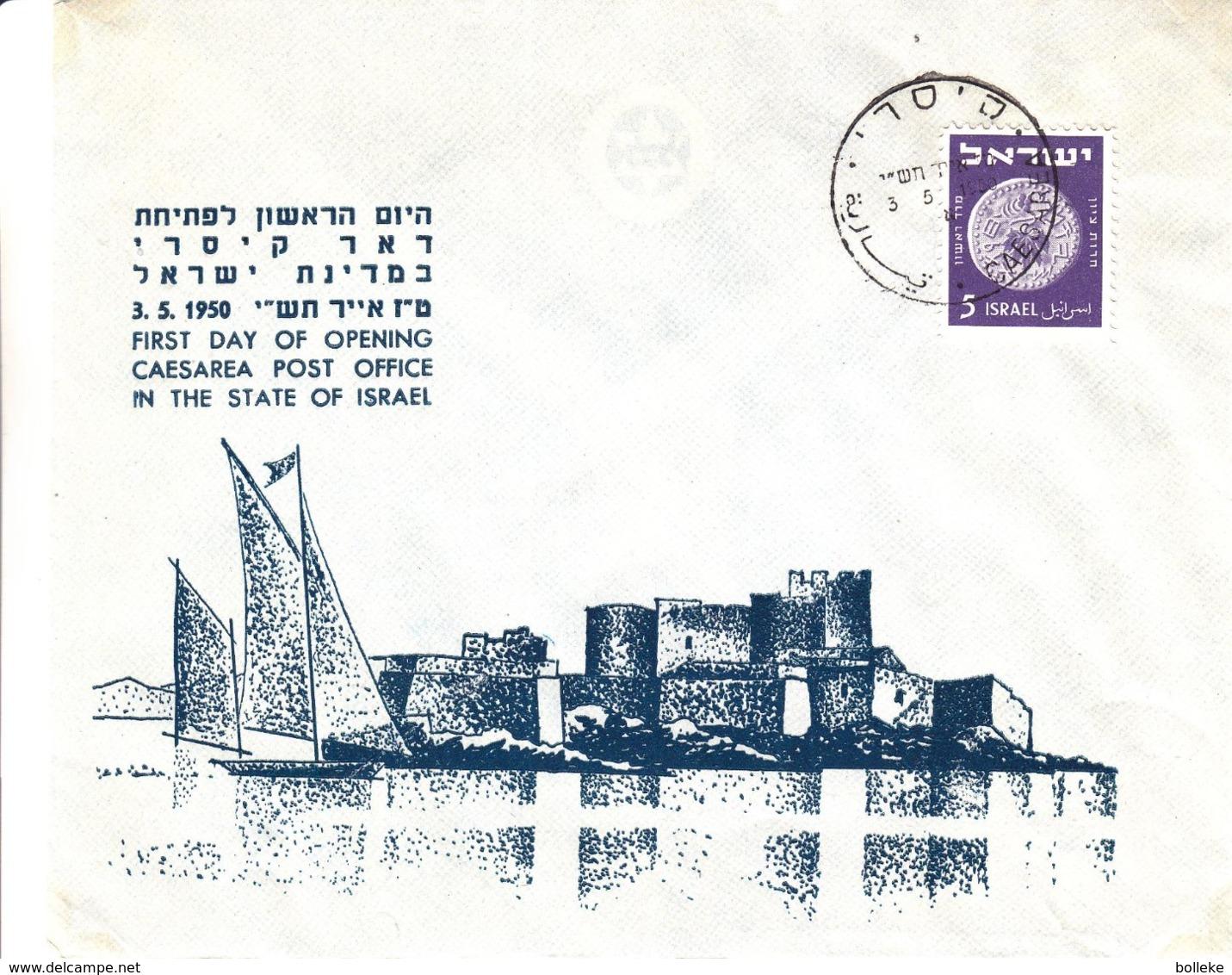 Israël - Lettre De 1950 ° - Oblit Caesarea - Ouverture Du Bureau De Poste De Caesarea - Israel