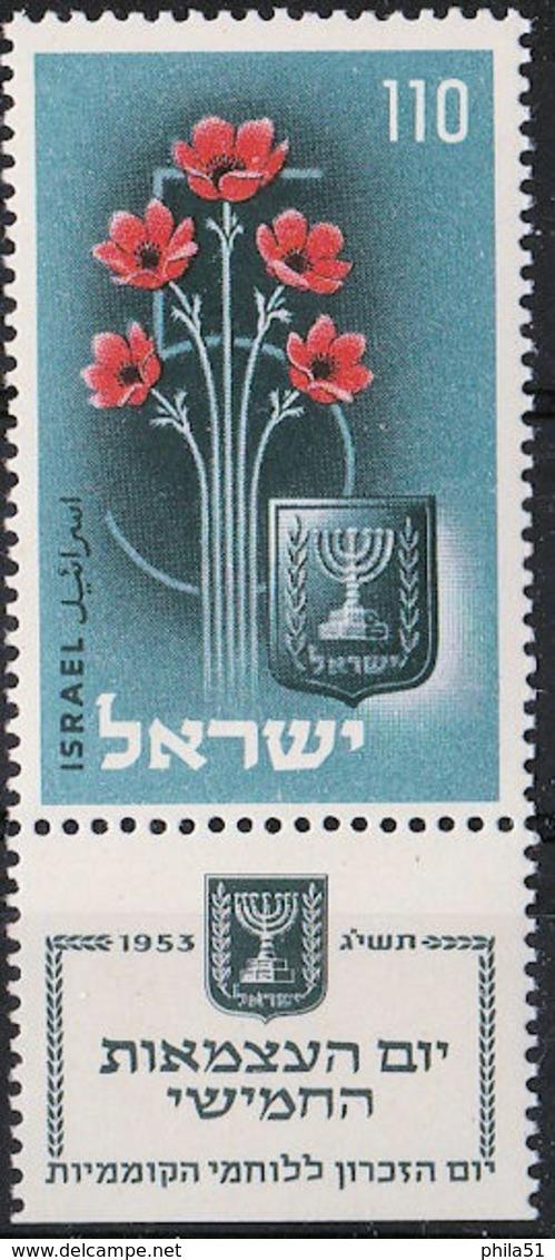 Israël 65 ** Avec Tab - Neufs (avec Tabs)
