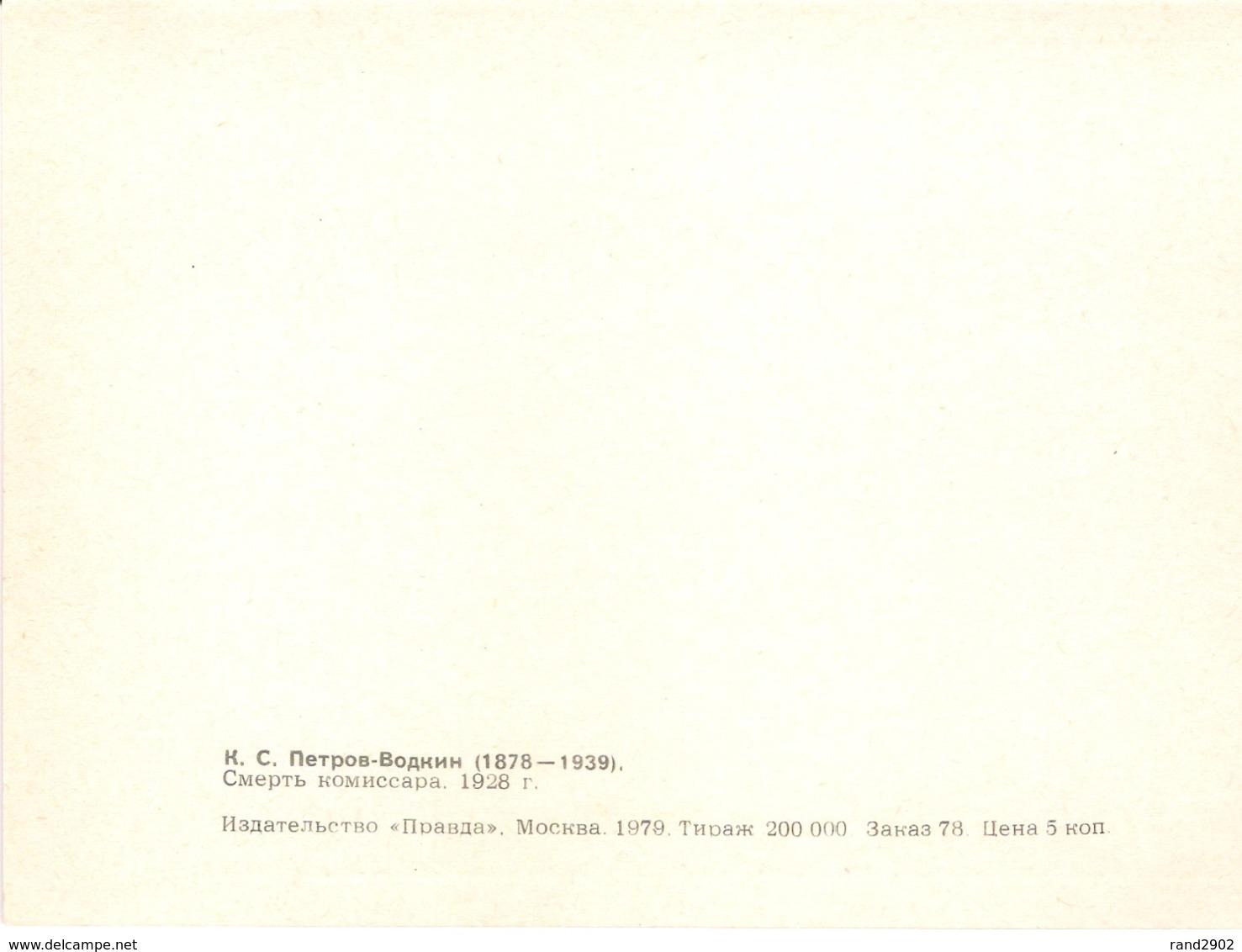 Russian Museum Painting Vol.3 Soviet Postcards Set 12 Pcs + Folder USSR 1979 - Ansichtskarten