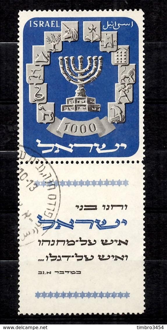 Israël YT N° 53 Oblitéré Avec Tab. B/TB. A Saisir! - Israel