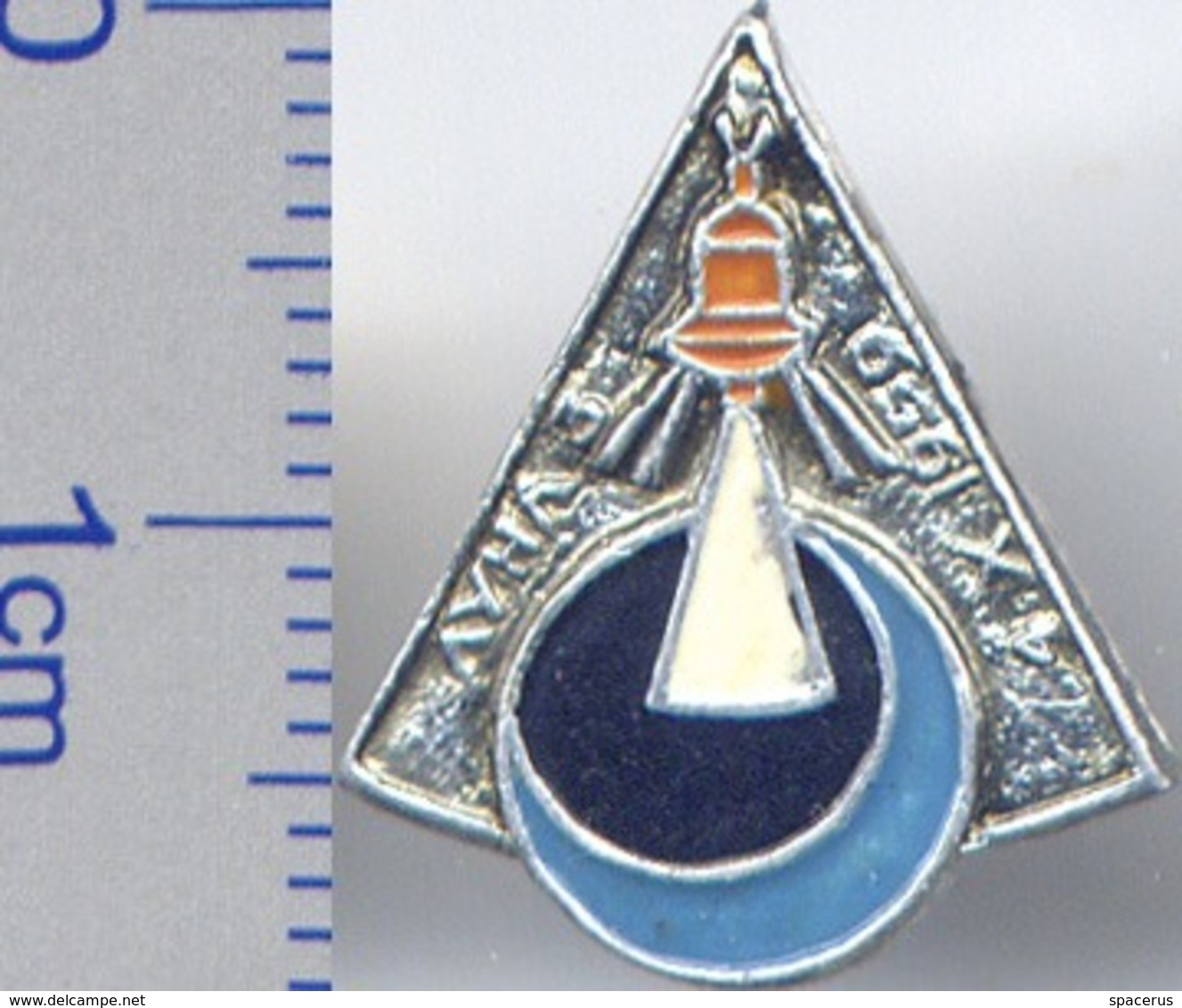 585 Space Soviet Russian Pin. Interplanetary Station Luna-3. 1st Photografs Of Moon Back Side 4.X.1959 - Space