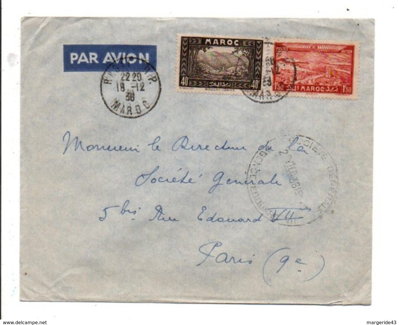 MAROC AFFRANCHISSEMENT COMPOSE SUR LETTRE POUR LA FRANCE 1938 - Briefe U. Dokumente