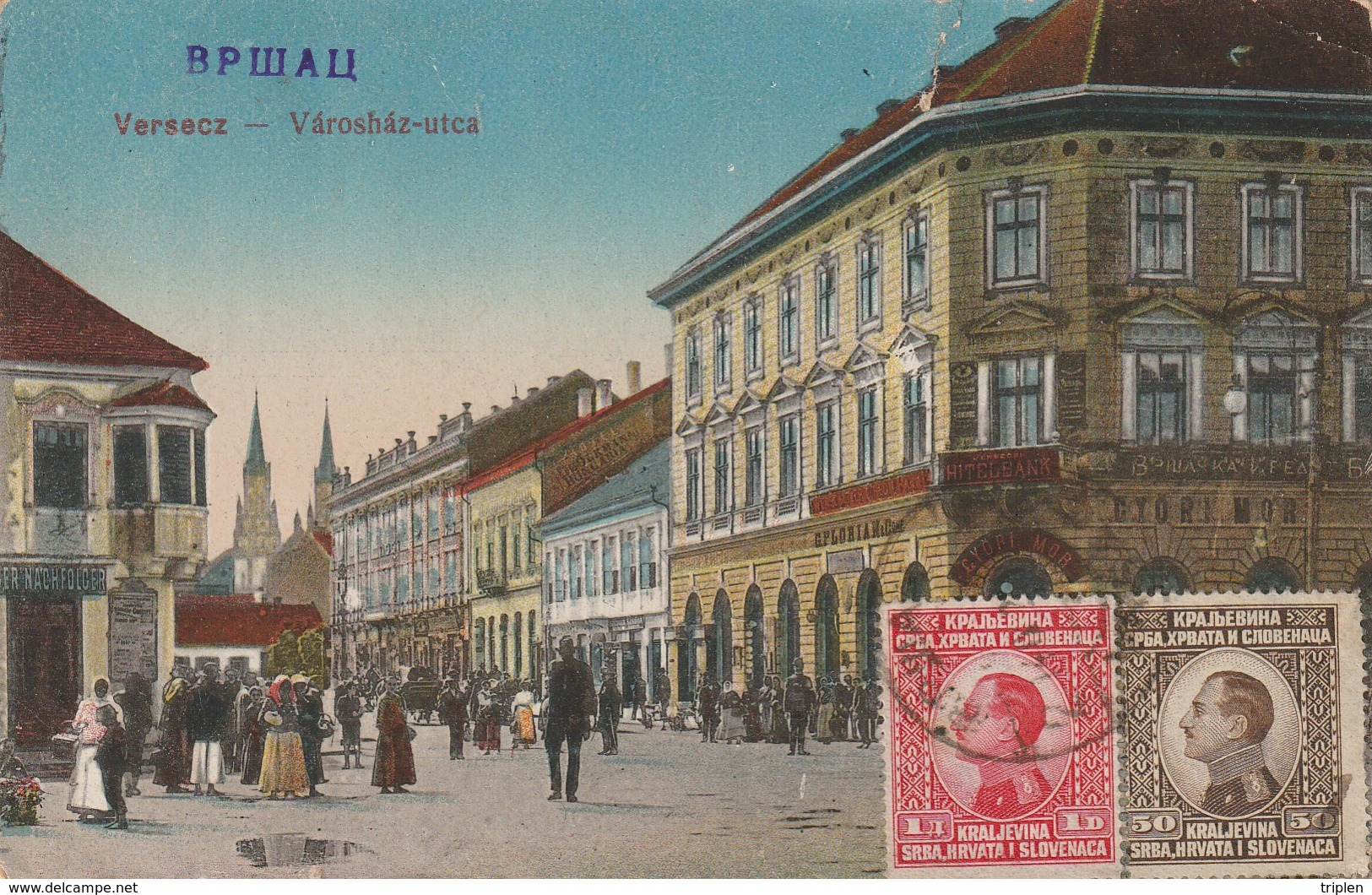 Versecz - Varoshaz-utca - Rathausgasse - Serbie