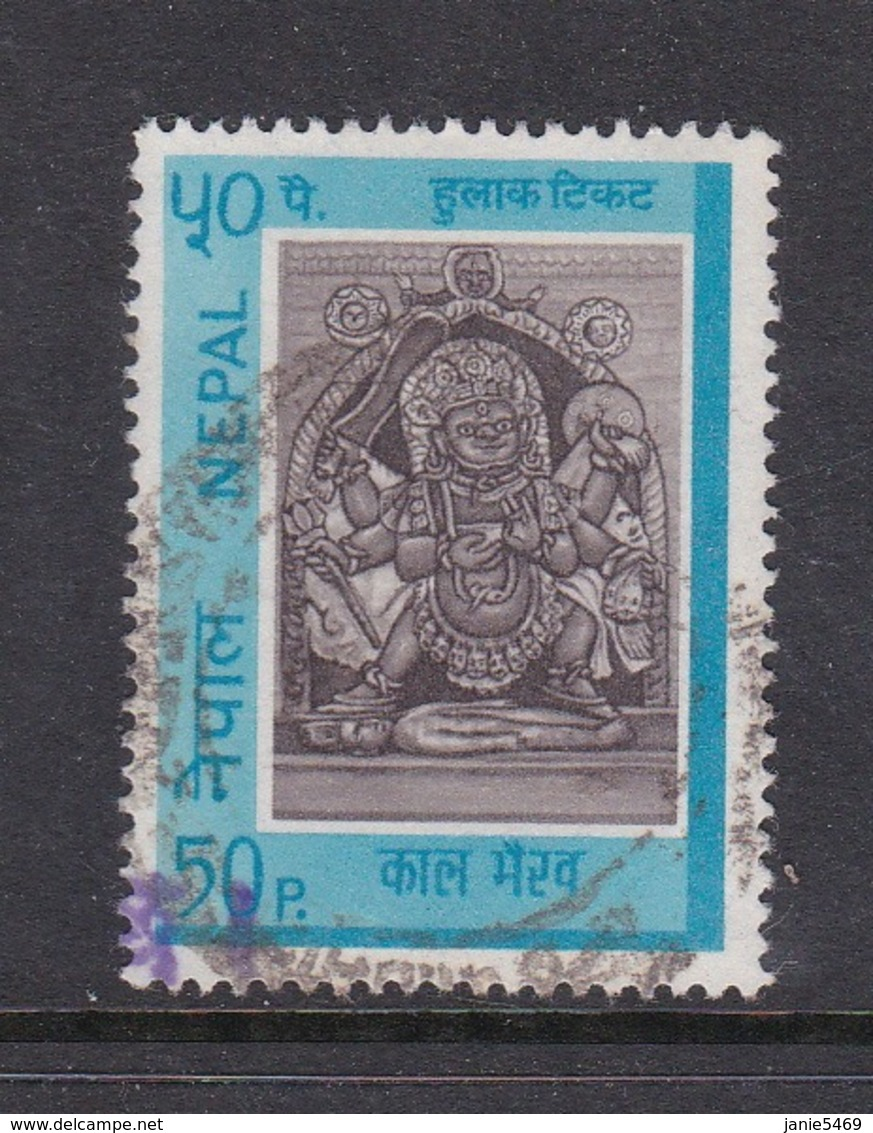 Nepal Scott 249 1971 Sculptures 50p Kal Bhairab,used - Nepal