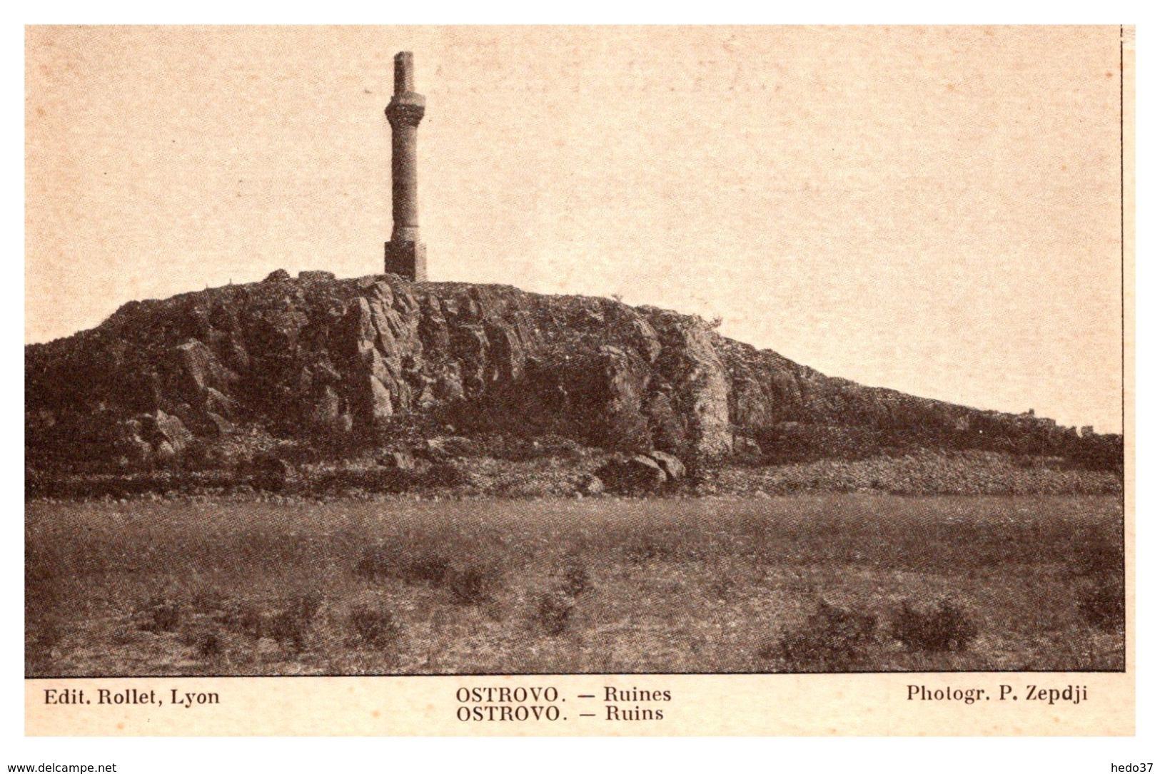 Serbie - Ostrovo - Ruines - Serbie