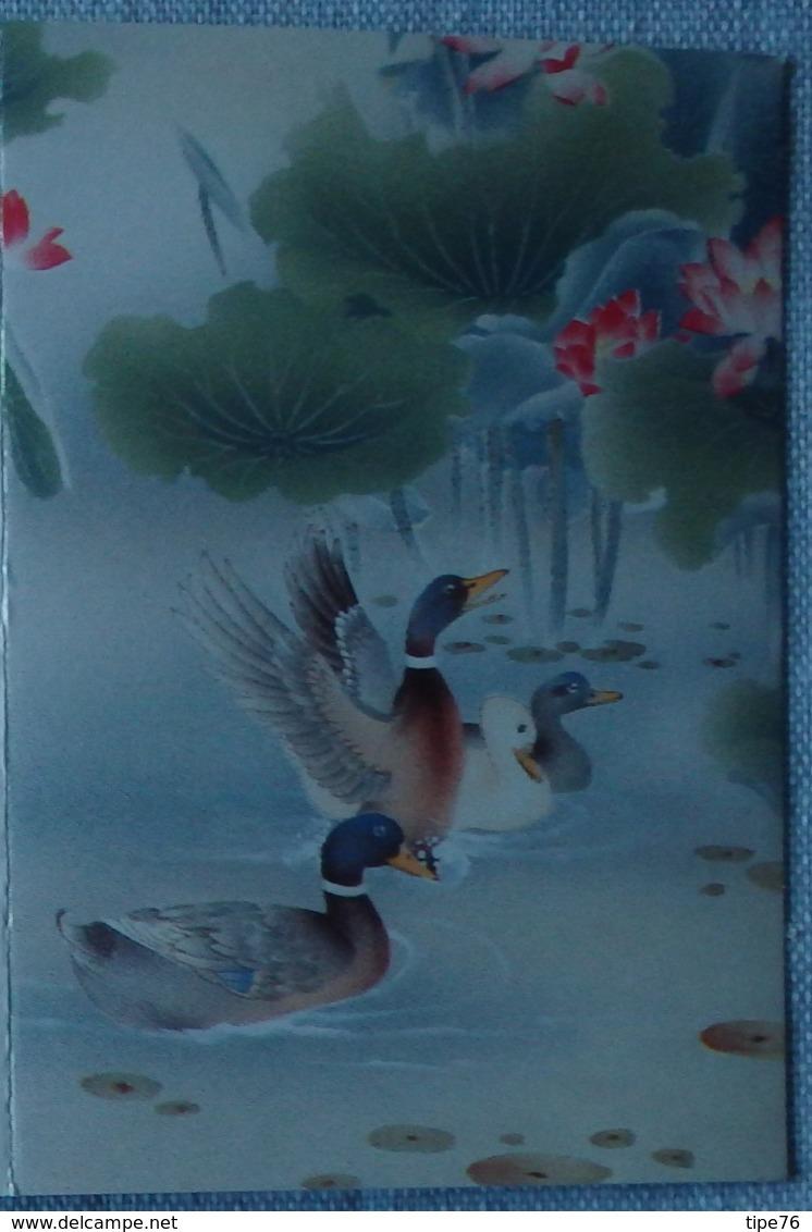 Petit Calendrier De Poche 1994 Oiseau Canard Fleur Nénuphar Illustration Aquarelle - Calendars