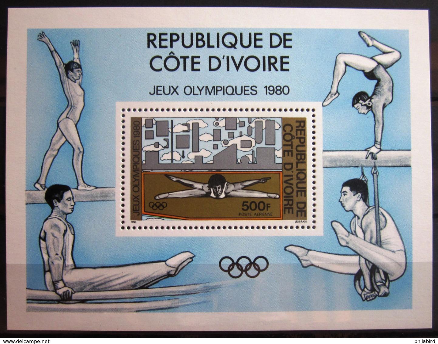 COTE D'IVOIRE                   B.F 16                    NEUF** - Côte D'Ivoire (1960-...)