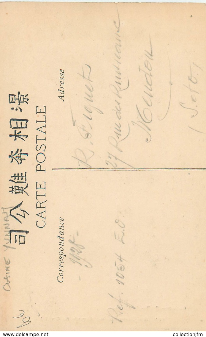 "CPA CHINE ""Yunnam, Cascade"" - Chine"