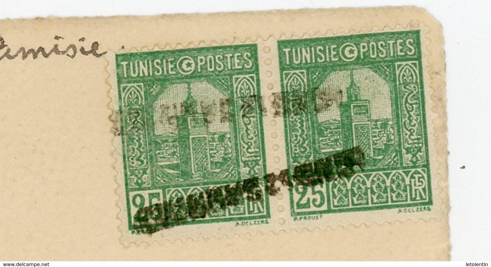 """FRANCE - CACHET ANNULATION  """" LONS LE SAUNIER"""" SUR TIMBRES DE TUNISIE - Cachets Manuels"""