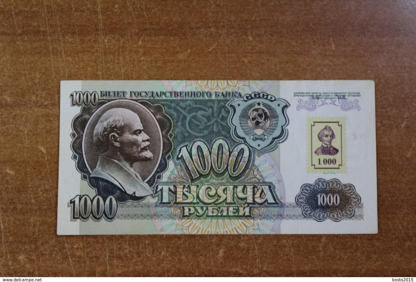 Transnistria 1000 Rubles 1992 - Banknotes