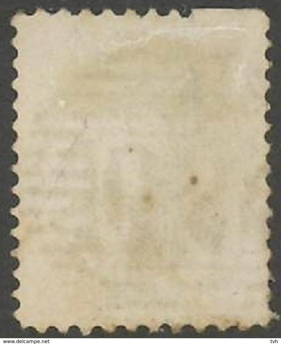 N° 14 A Zegel Met Onvolledige Tanding+afstempeling P99 Quievrain - 1863-1864 Medaillen (13/16)