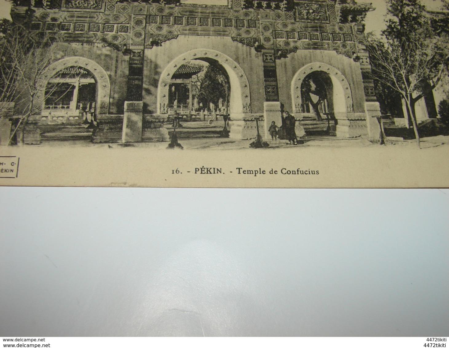C.P.A. - Asie - Pékin - Temple De Confucius - 1912 - SUP (P3) - Chine