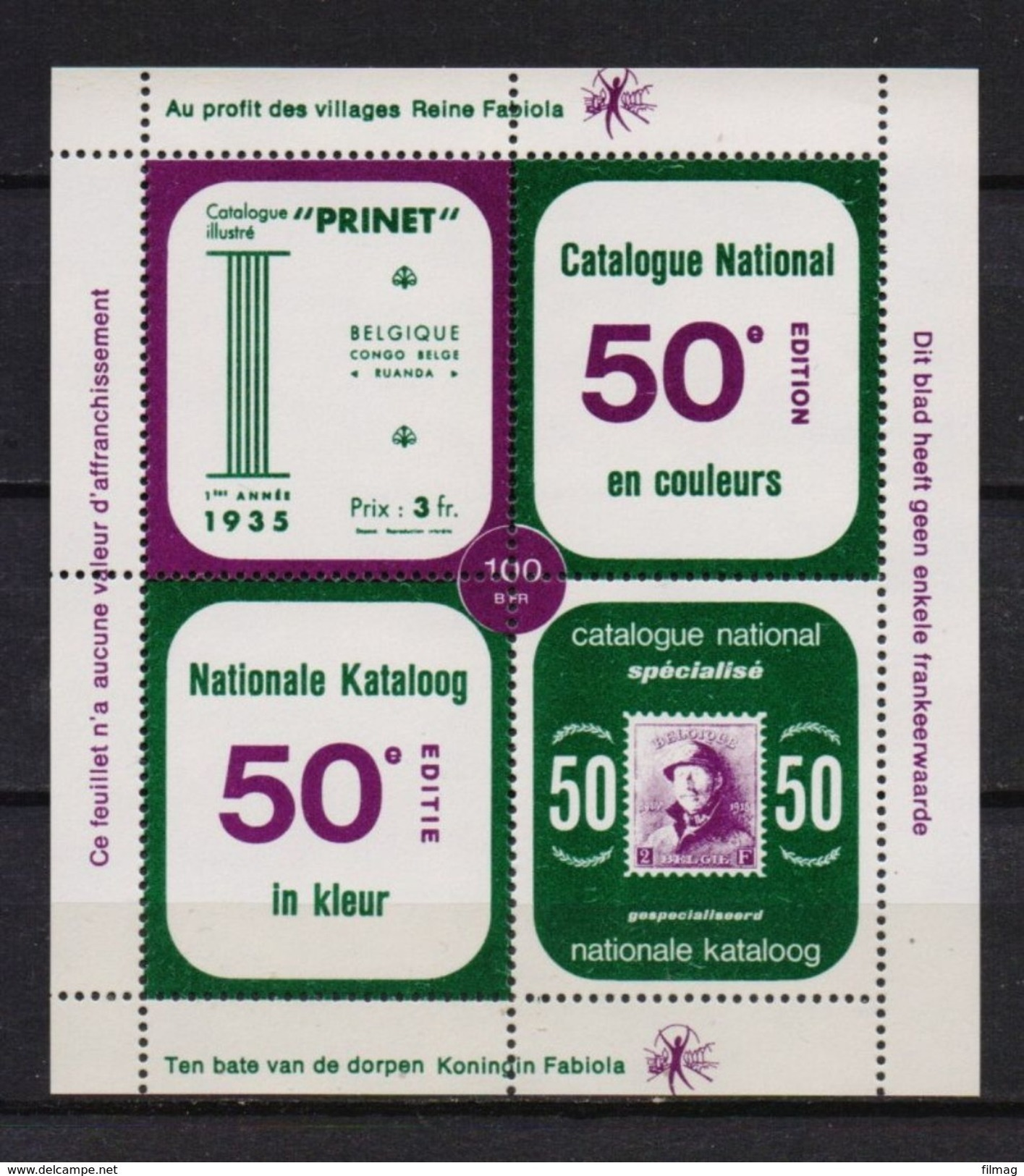 BLOKJE PRINET POSTFRIS** A208 - Commemorative Labels