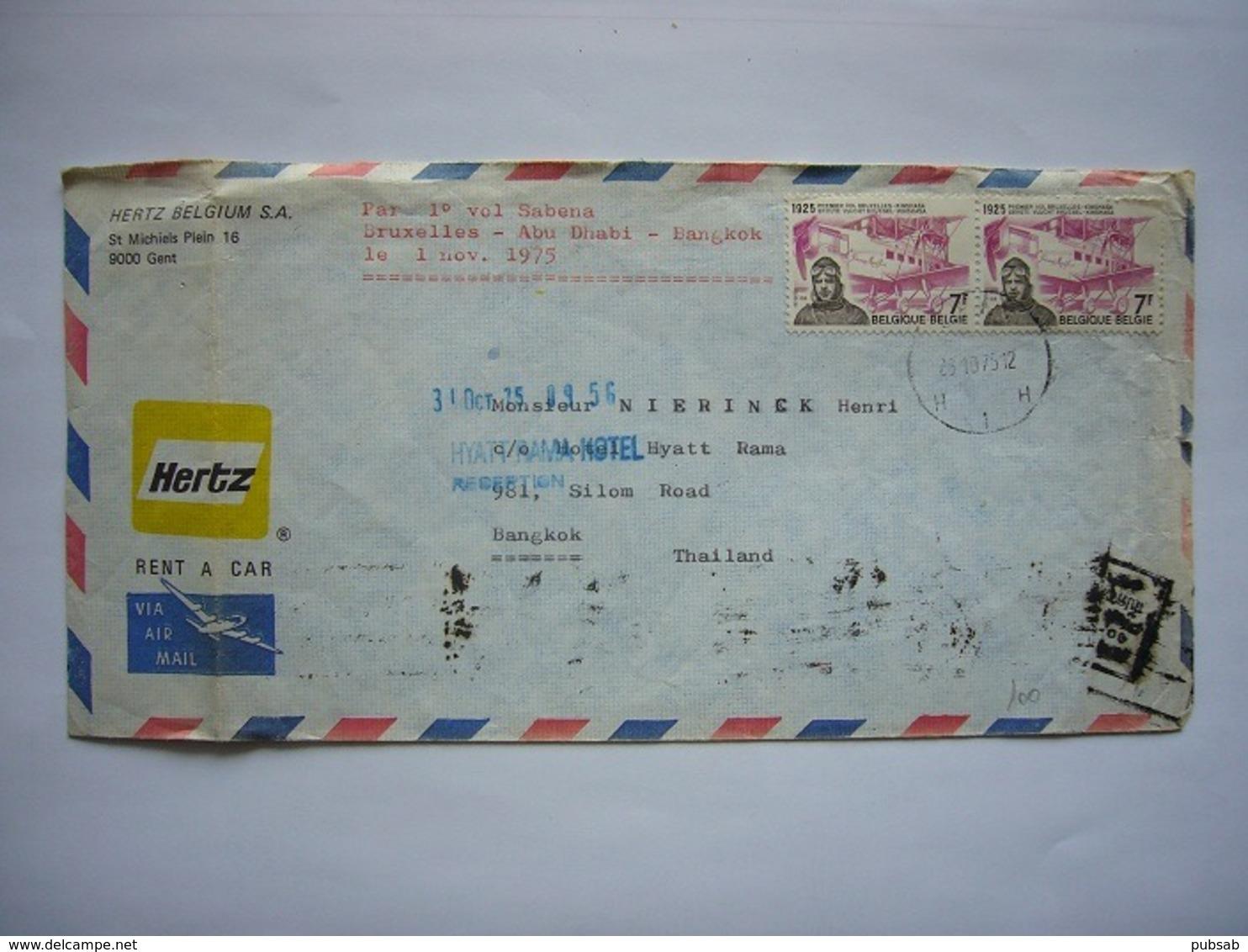Avion / Airplane / SABENA / 1er Vol Bruxelles - Bangkok / 01.11.75. - Airmail