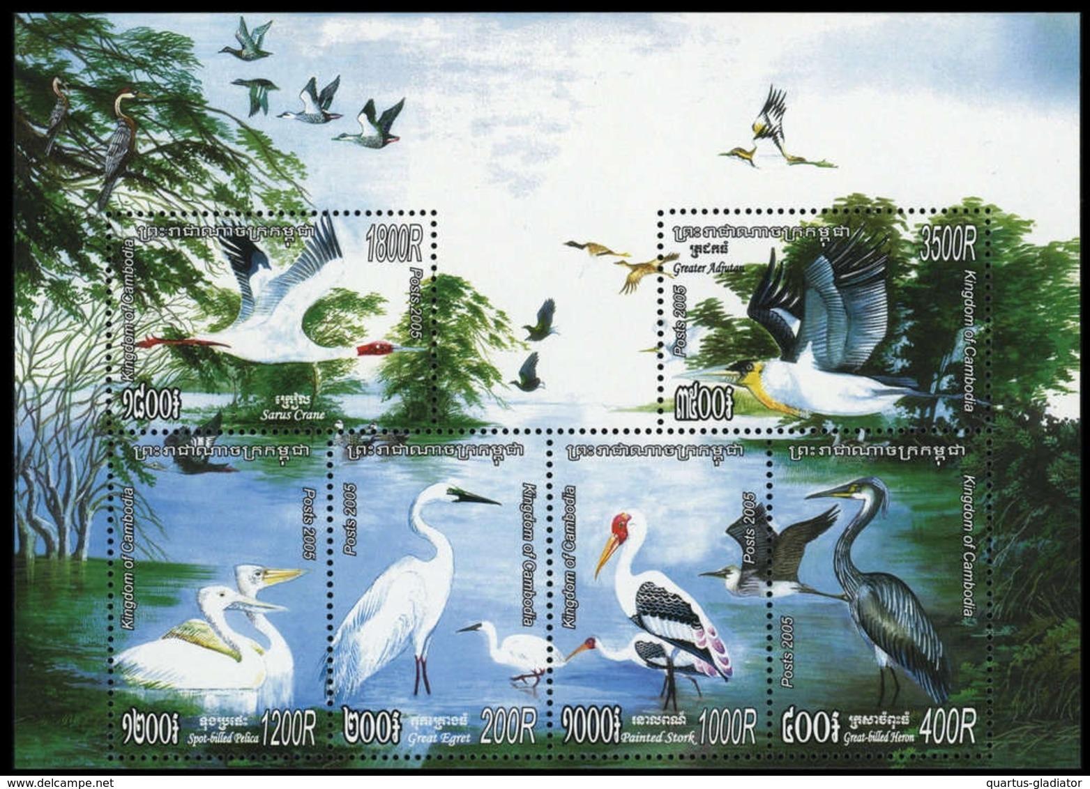 2005, Kambodscha, Block 303, ** - Cambodge