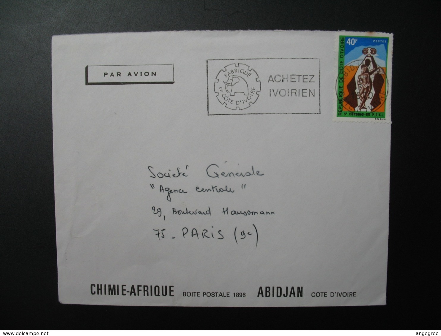 Lettre à Entête Chimie Afrique   1970  Cote D'Ivoire  Agence Abdjan  Pour La Sté Générale En  France Paris - Côte D'Ivoire (1960-...)