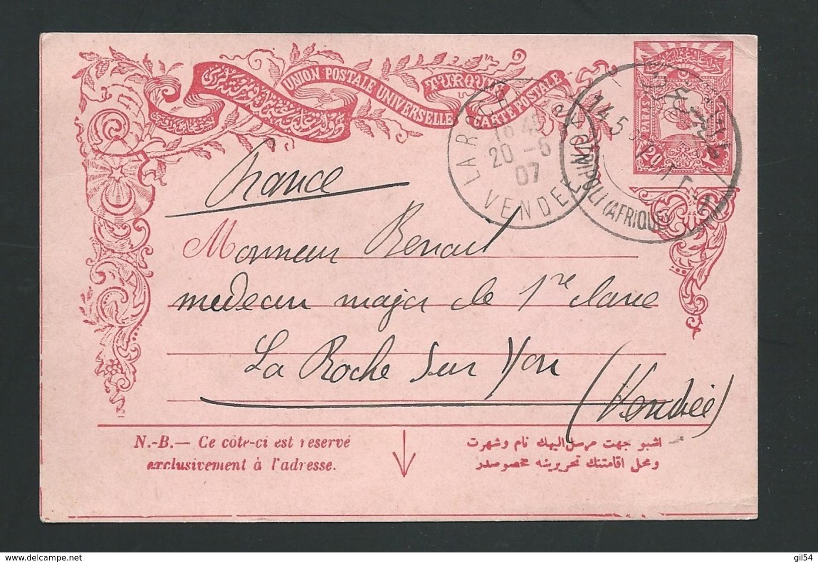 Entier Turque Oblitéré Tripoli ( Afrique ) 14/05/1907, ( La Libye Est Resté Territoire Turque Jusqu'en 1911 - Raa 3204 - 1858-1921 Osmanisches Reich
