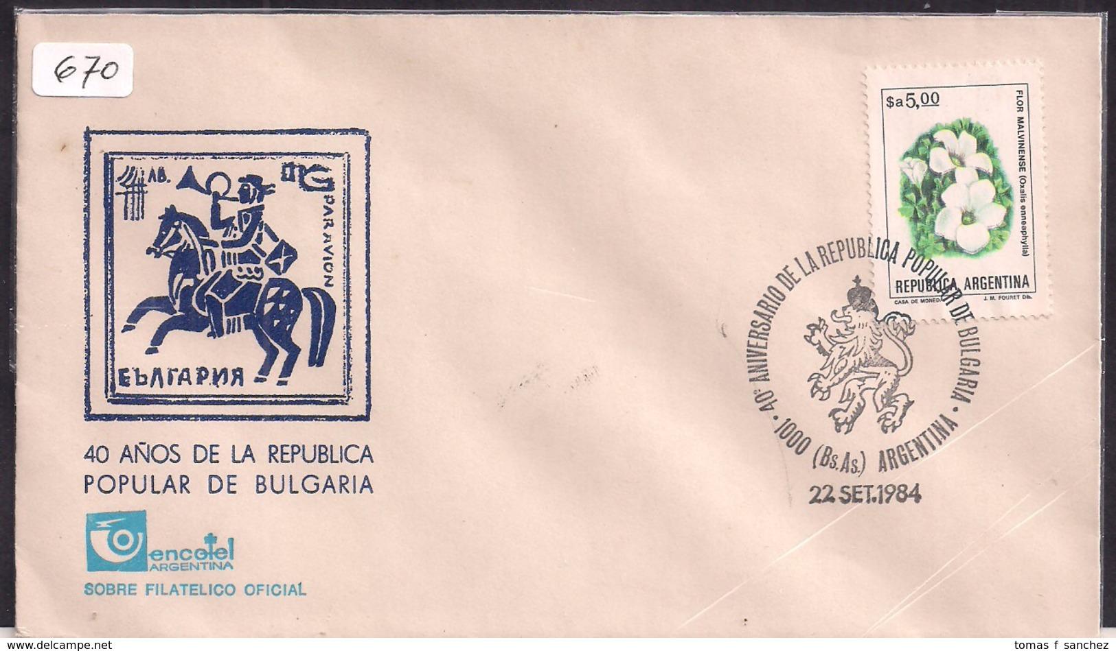 Argentina - 1894 - Lettre - Cachet De La Poste - 40 Ans De La République Populaire De Bulgarie (très Rare) - FDC