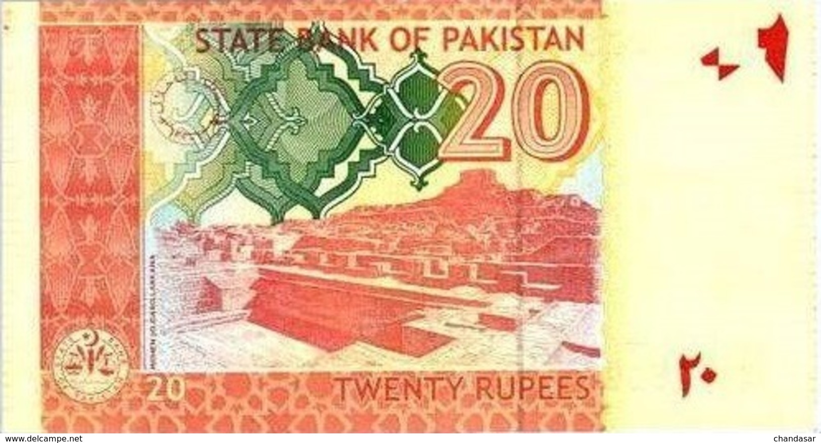 Pakistan UNC Banknote, Re.20/-, Yasin Anwar Signature, Year 2012-DY - Pakistan