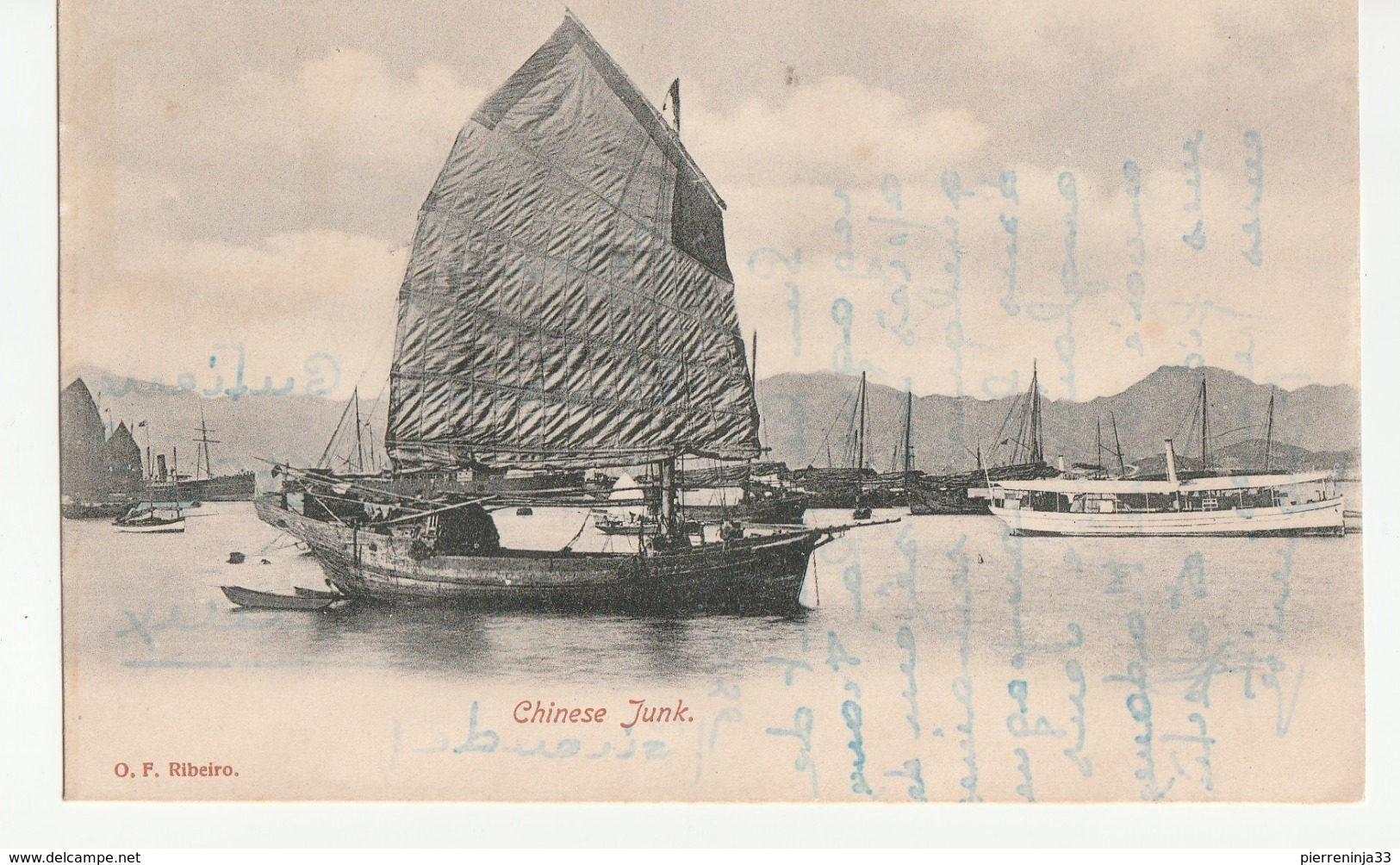 中国 , China , Chine : Jonque Chinoise - Chine