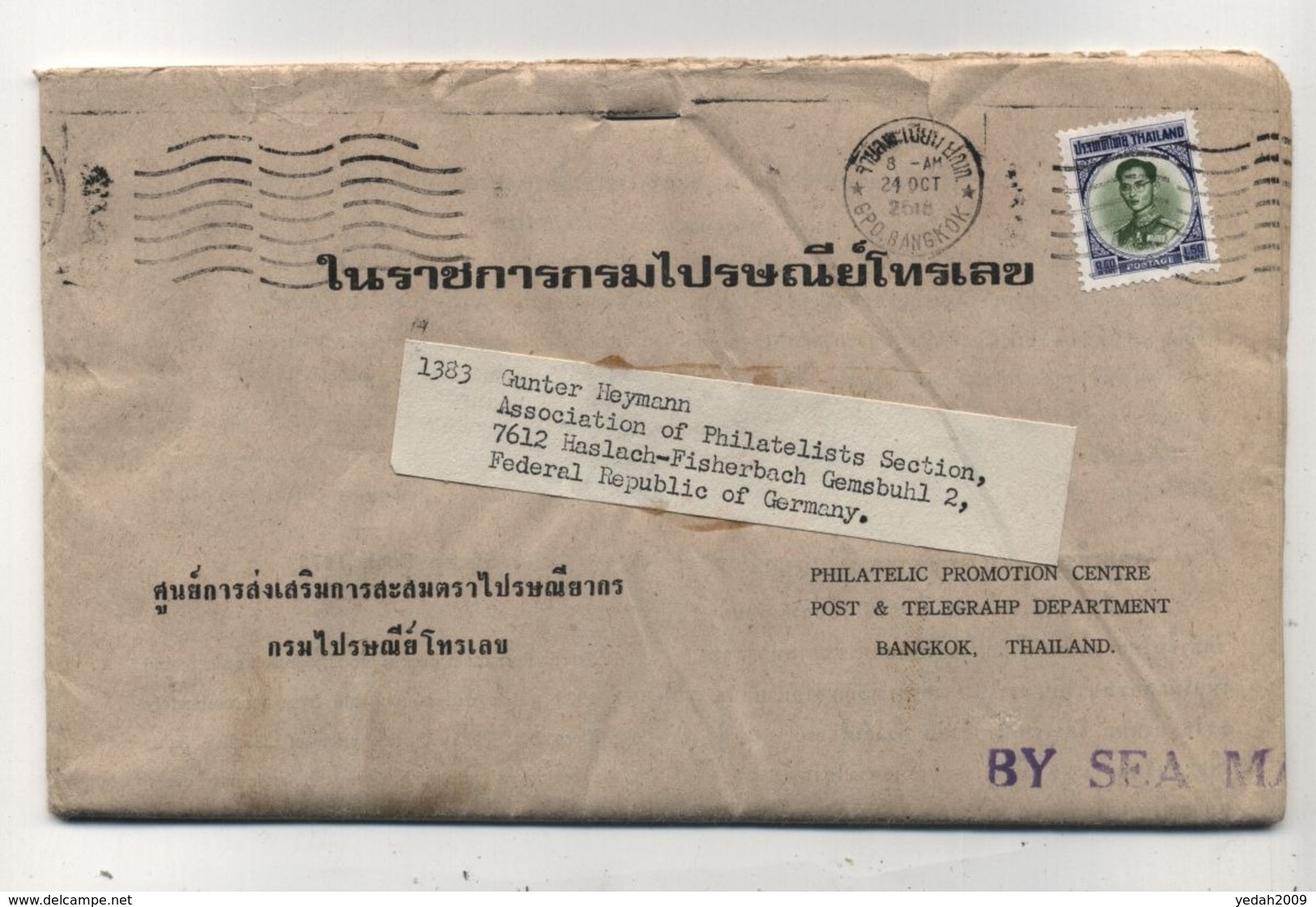 Thailand BY SEA MAIL COVER TO Germany - Thailand