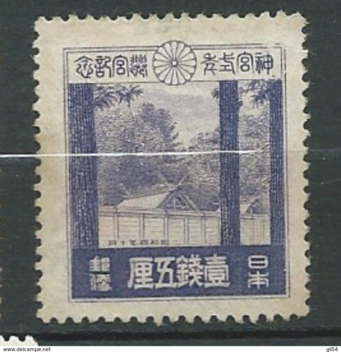 Japon - Yvert N° 207 (*)  Gomme Altérée   -   Ava27510 - Unused Stamps
