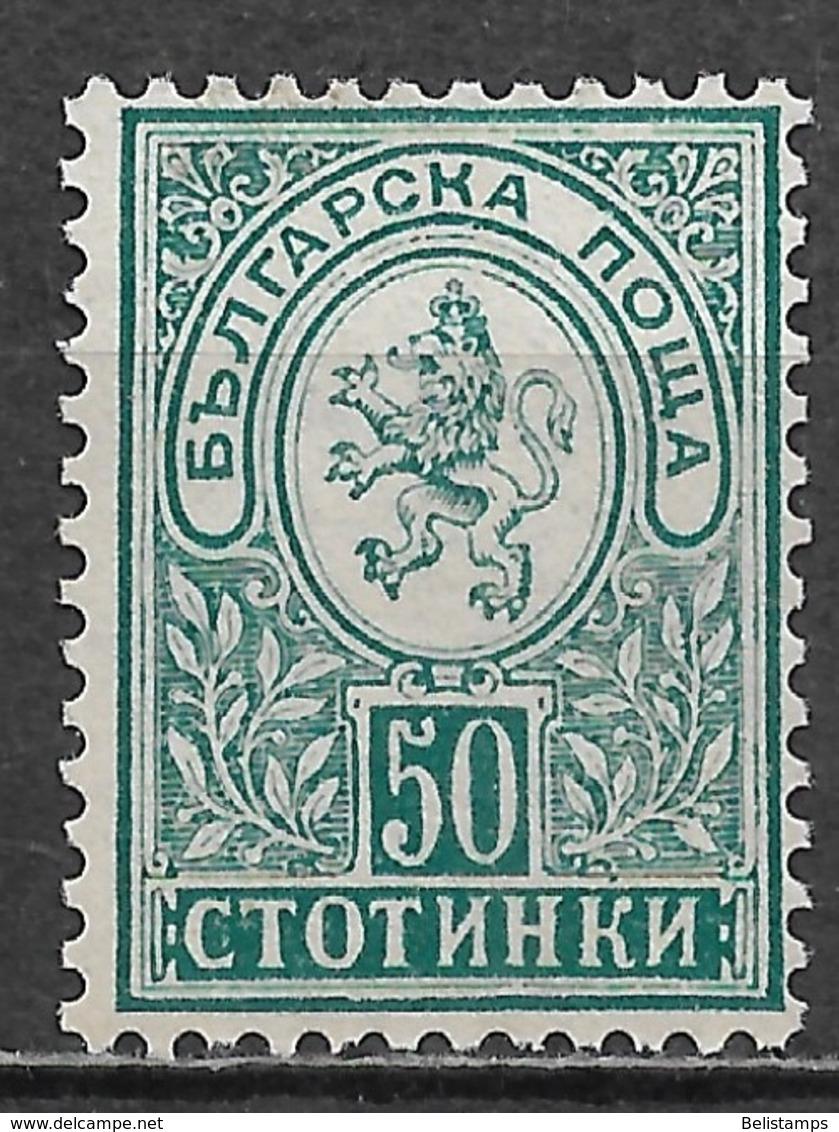 Bulgaria 1889. Scott #36 (M) Lion Of Bulgaria - Ongebruikt