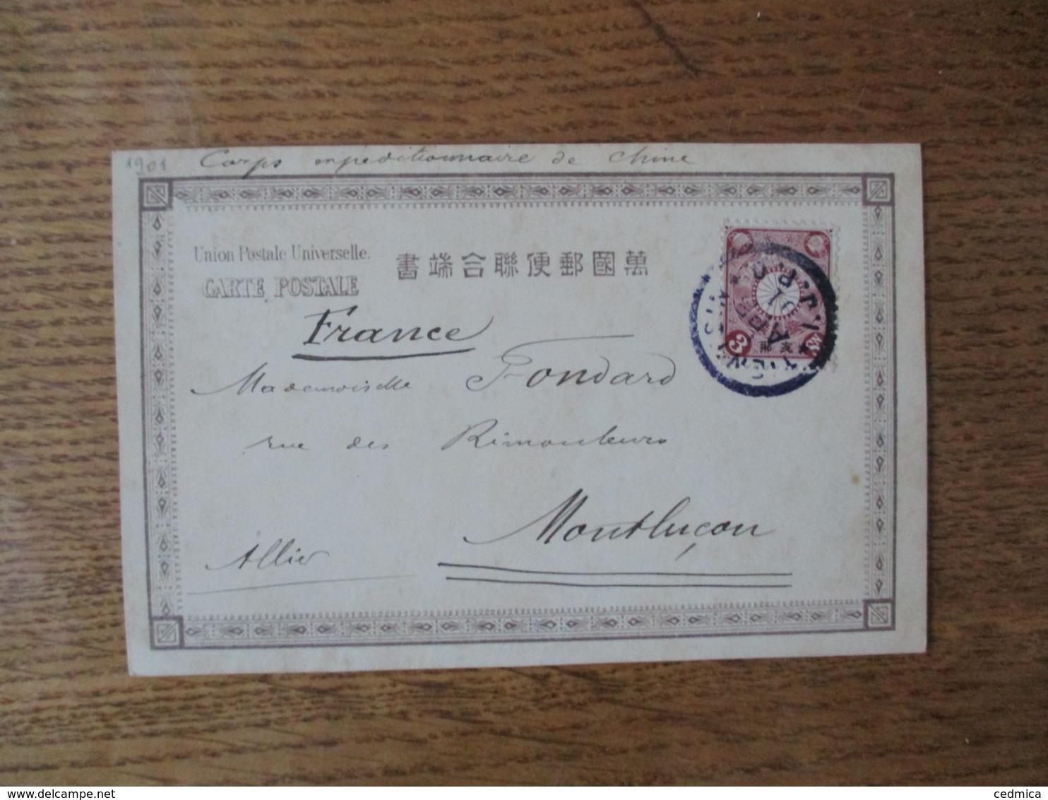 VUES DU JAPON TYPES JAPONAIS 1901 CACHET,TIMBRE - Autres