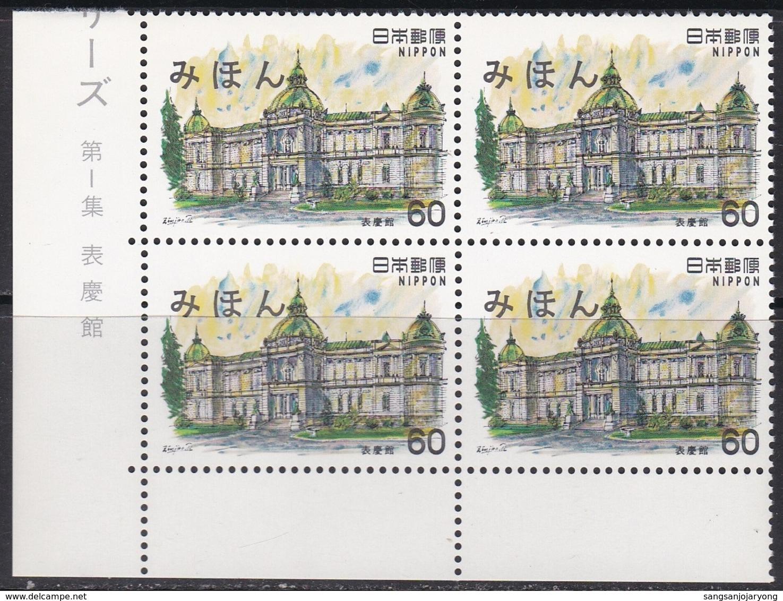 Specimen Block, Japan Sc1465 Western Architecture, Hyokei Hall, Tokyo - Architecture