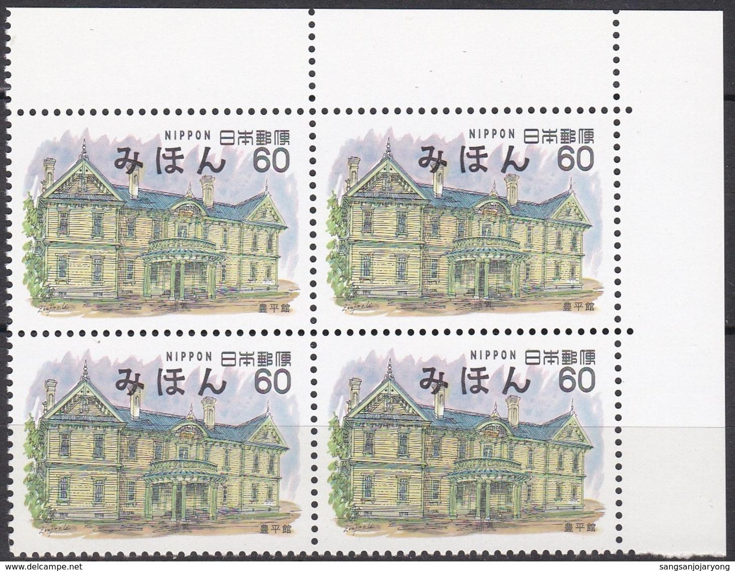 Specimen Block, Japan Sc1523 Western Architecture, Old Glover House, Nagasaki - Architecture
