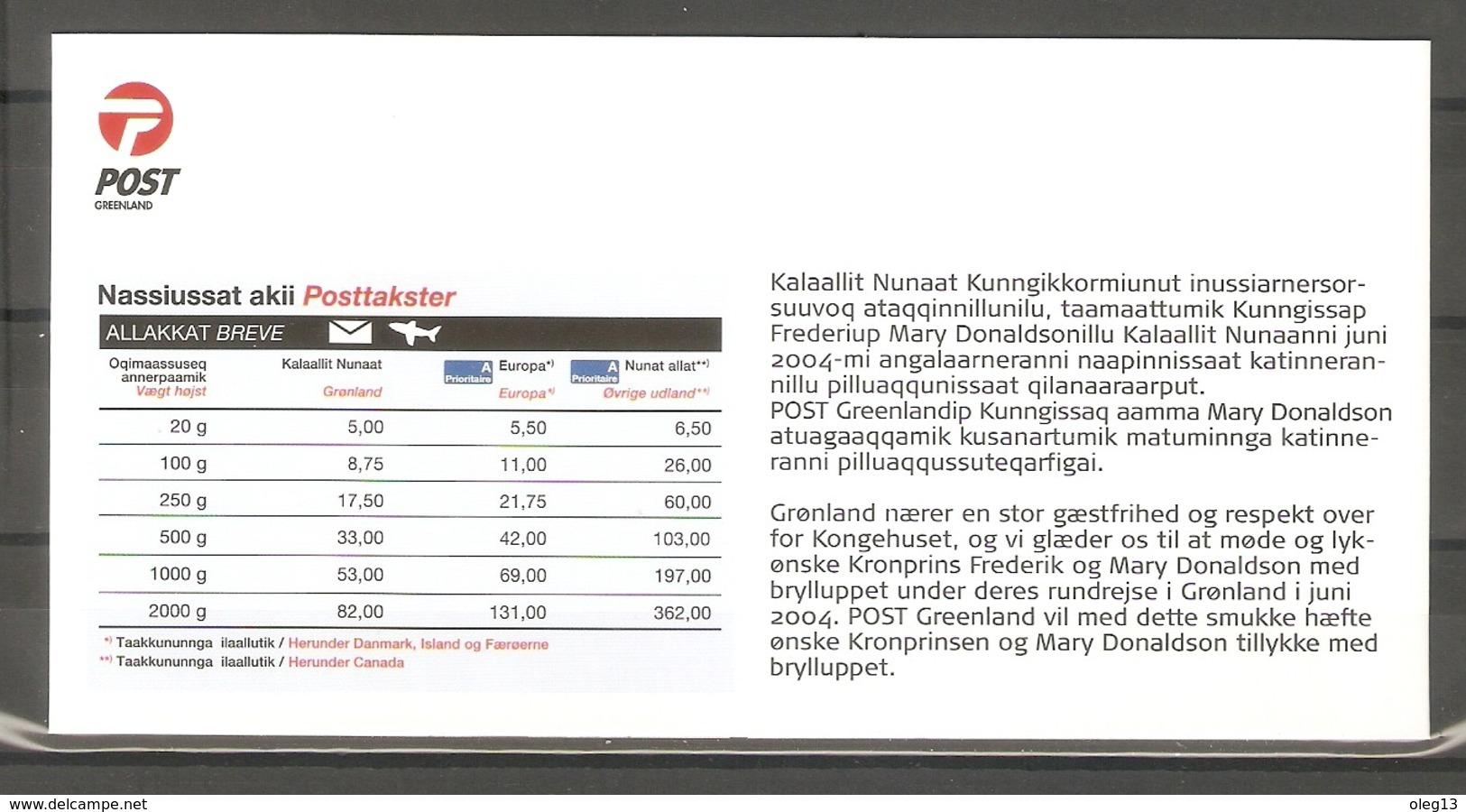2004. Greenland. Kronprinz Frederik & Mary Donaldson. Booklet ** - Unused Stamps