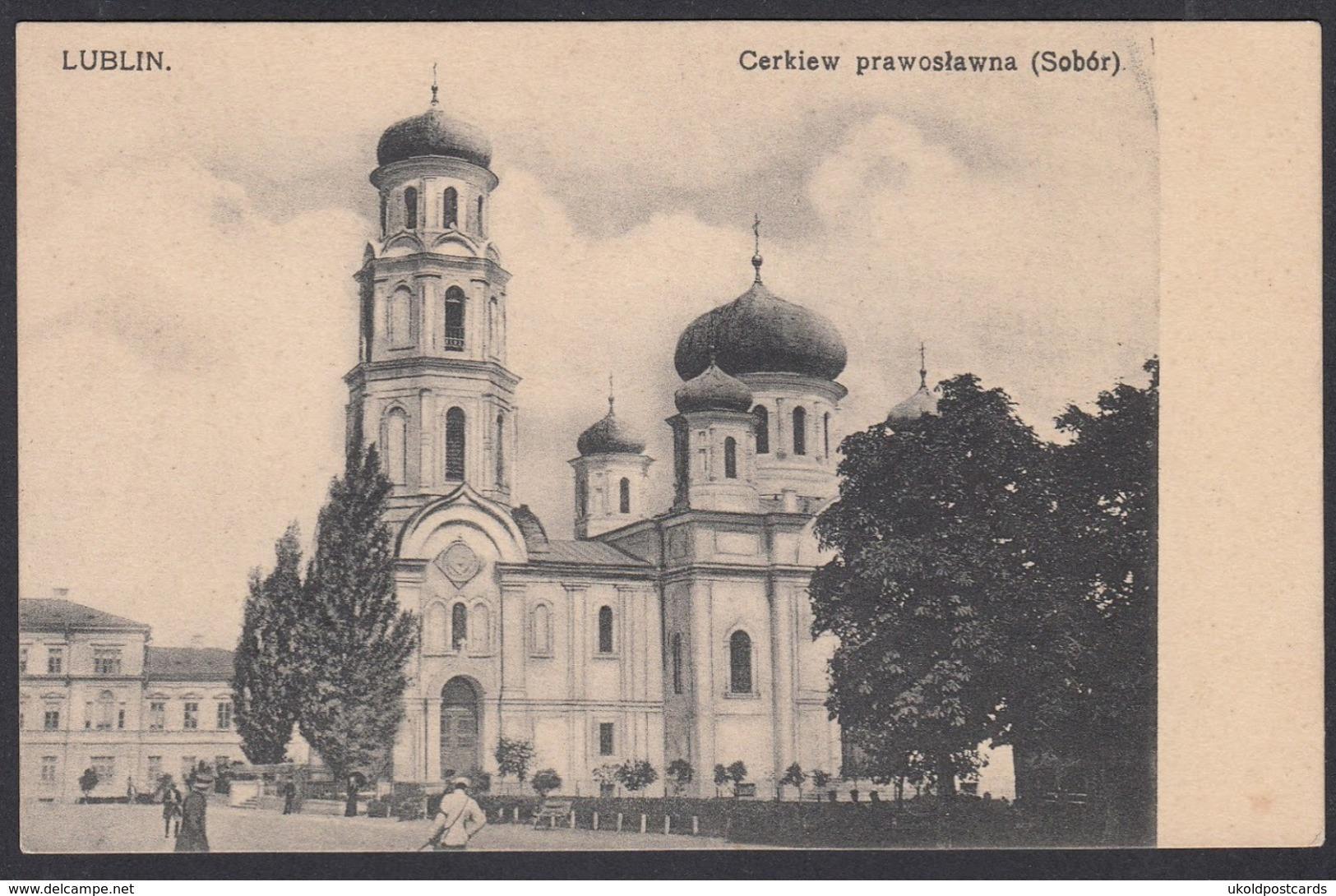 CPA - Pologne - Poland, LUBLIN, Cerkiew Prawoslawna ( Sobor ) - Polonia