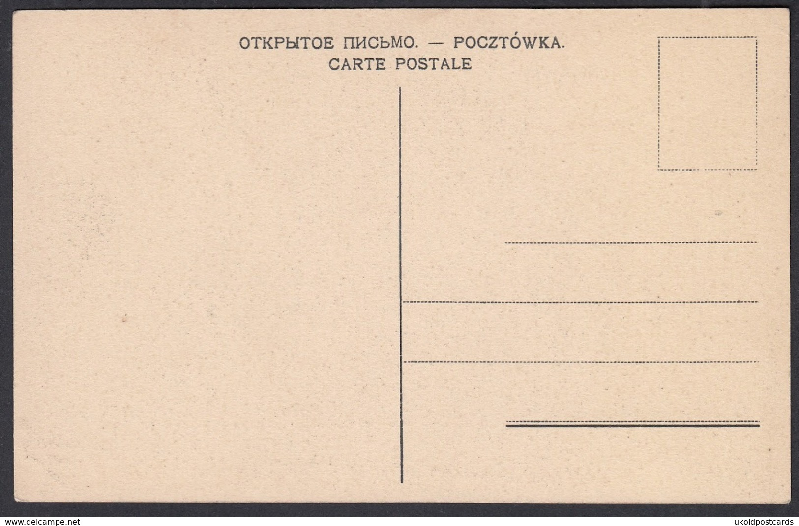 CPA - Pologne - Poland, LUBLIN, Cerkiew Prawoslawna ( Sobor ) - Polen