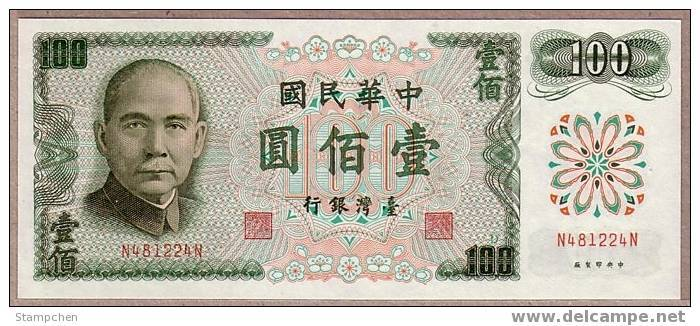 Taiwan 1972 NT$100 Banknote 1 Piece Sun Yat-sen - Taiwan